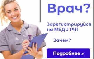 Блогир-3 сироп — инструкция по применению