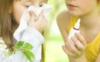 Аллергия у ребёнка ( годик) не проходит