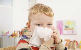 Тяжело дышать, аллергия??