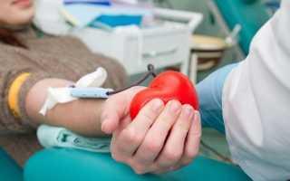 Можно ли стать донором крови при псориазе