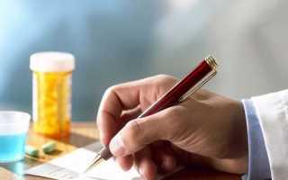 Список медикаментозных препаратов от симптомов псориаза