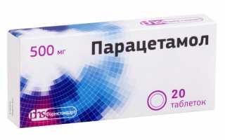 Парацетамол: сочетание и противопоказания