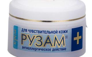Рузам 0.2мл р-р д/ин.п/к. №5 амп. Рузам-м ооо  в Тольятти