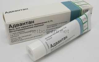 Препараты для лечения аллергии на коже