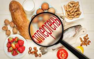 Витамины и минералы при аллергии