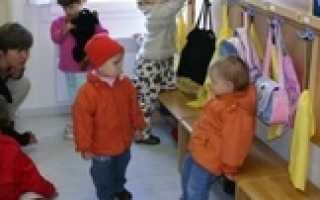 Аллергия в детском саду.