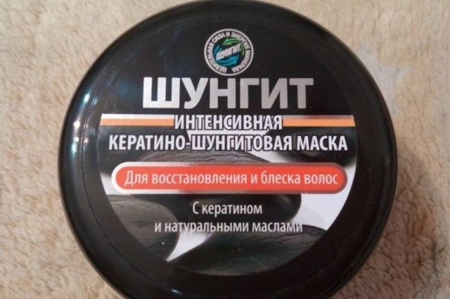 Ispolzovanie-shungita-v-kosmetologii.jpg