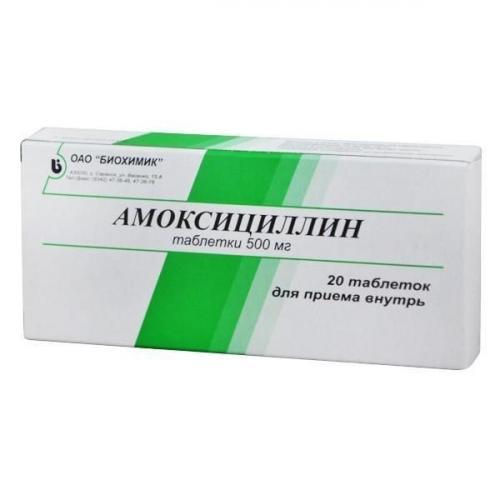 amoksicillin-tabletki-500-mg-20-sht.800x600-600x600.jpg