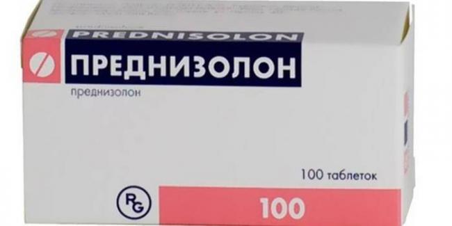 Таблетки от внутричерепного давления у взрослых список