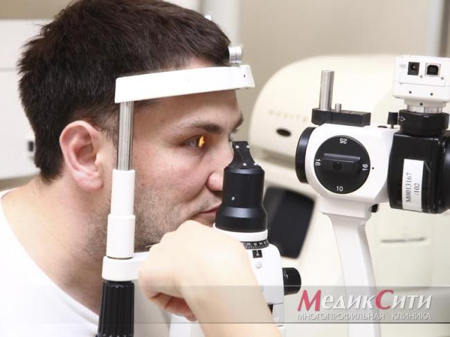ophthalmology20.jpg