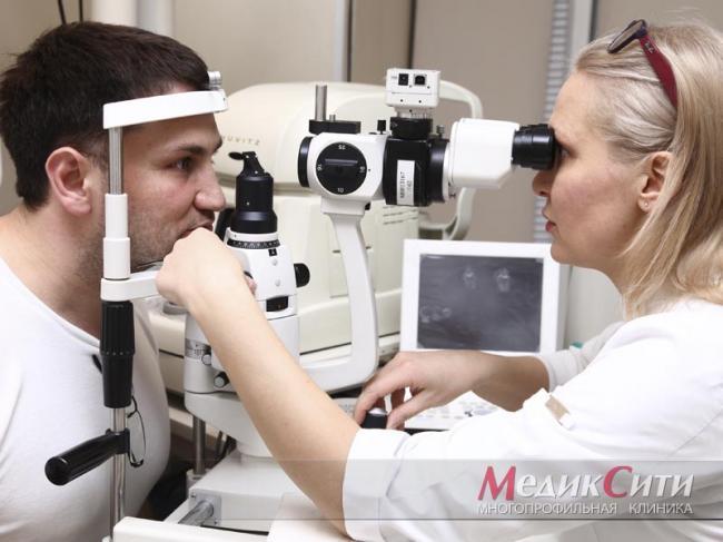 ophthalmology21.jpg