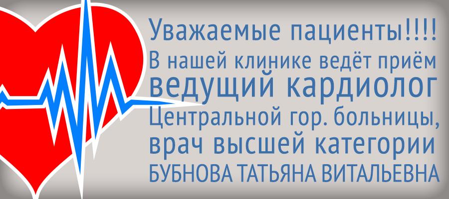диетолог ульяновск цены